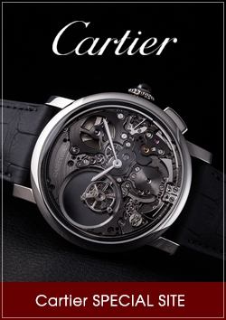 Cartier Special Contents