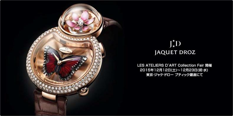 日本(Japan)最大級のブランド時計代引き専門店。