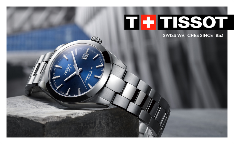 TISSOT SPECIAL SITE