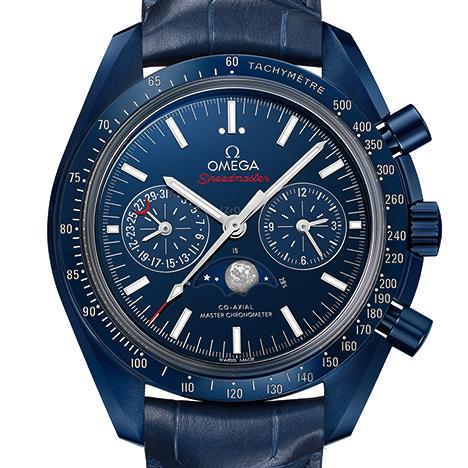 Omega Seamaster Aqua Terra Master Chronometer Blue Omega