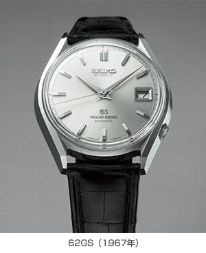 "GRAND SEIKO(Grand Seiko)为纪念该品牌的55岁生日,品牌首次自动上链机械模型""62 GS""再版限量版设计"