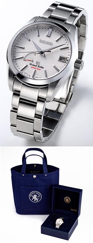 グランドセイコー(GRAND SEIKO) 「人生の節目に腕時計を」AJHH(日本 ...