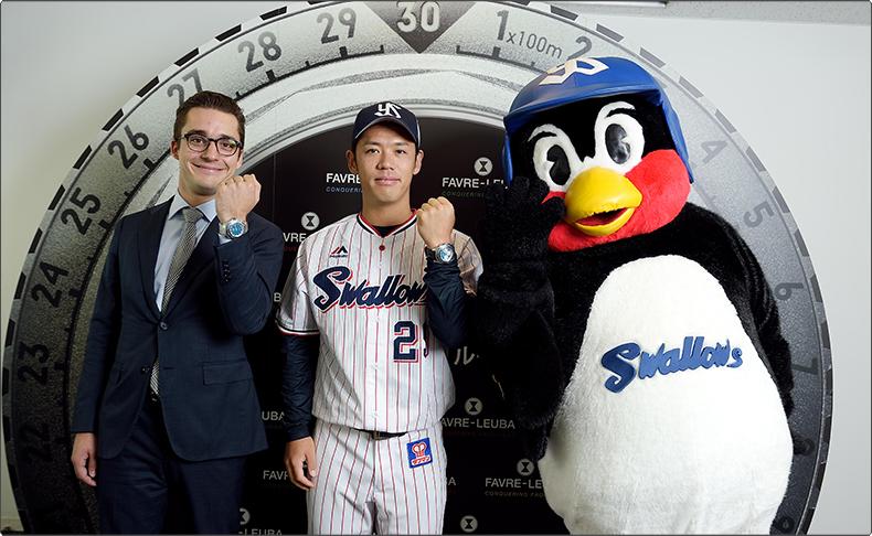 東京ヤクルトスワローズと小川泰弘投手のスポンサーにファーブル・ルーバが就任