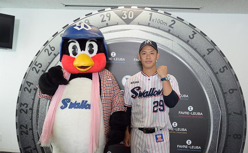 ファーブル・ルーバ、東京ヤクルトスワローズと小川泰弘投手とのスポンサー契約更新
