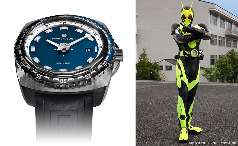 令和初の仮面ライダー『仮面ライダーゼロワン』 主人公・飛電或人がスイス時計ブランド「ファーブル・ルーバ」の 「レイダー・ディープブルー」を着用