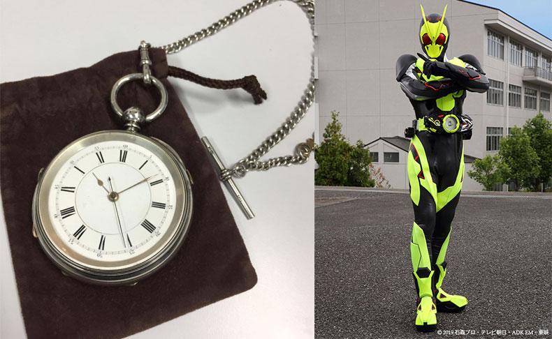 『仮面ライダーゼロワン』 名探偵ヒューマギア・ワズの懐中時計に関して