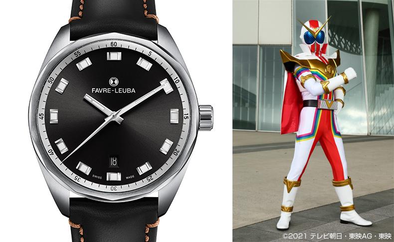 スーパー戦隊シリーズ45作記念『機界戦隊ゼンカイジャー』の主人公・五色田介人がスイス時計ブランド「ファーブル・ルーバ」の『スカイチーフデイト 40』を着用