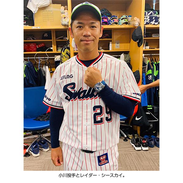 ファーブル・ルーバのアンバサダー、東京ヤクルトスワローズ小川泰弘投手が開幕への決意表明