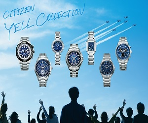 「CITIZEN YELL COLLECTION」2021年5月14日発売予定