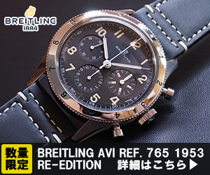 breitling/navitimer/avi-ref-765-1953-re-edition-ab0920131b1/