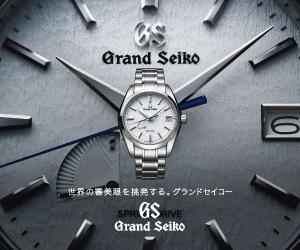 low priced 6951f 81981 ジェイアール名古屋タカシマヤ10階 時計サロン | ブランド腕時計 ...