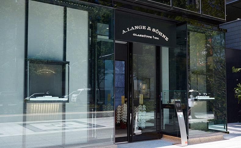 「A.ランゲ&ゾーネ ブティック 大阪心斎橋」オープン 西日本初の路面店で堪能するドレスデンの空気