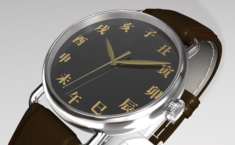 十二支を金蒔絵で文字盤に施した和の伝統美が香る個性派腕時計