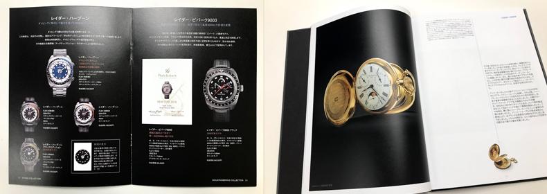ファーブル・ルーバ 2019最新カタログ+アニバーサリーブック プレゼントキャンペーン!
