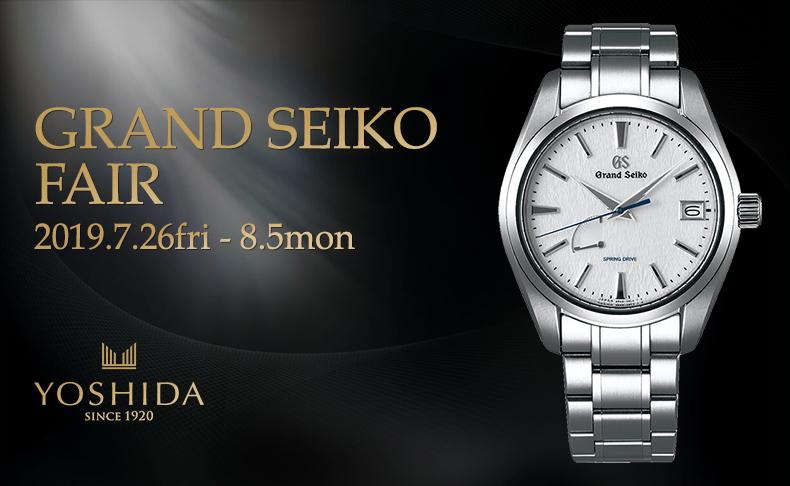 9c9bdbf7c グランドセイコー(GRAND SEIKO)   ブランド腕時計の正規販売店紹介サイト ...