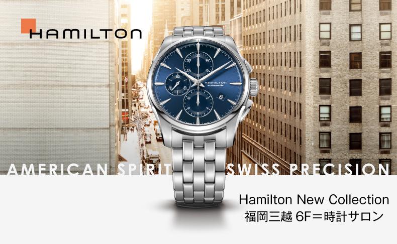 100% authentic f93ca 6e05c 福岡三越時計サロン | ブランド腕時計の正規販売店紹介サイト ...