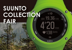 SUUNTO COLLECTION FAIR