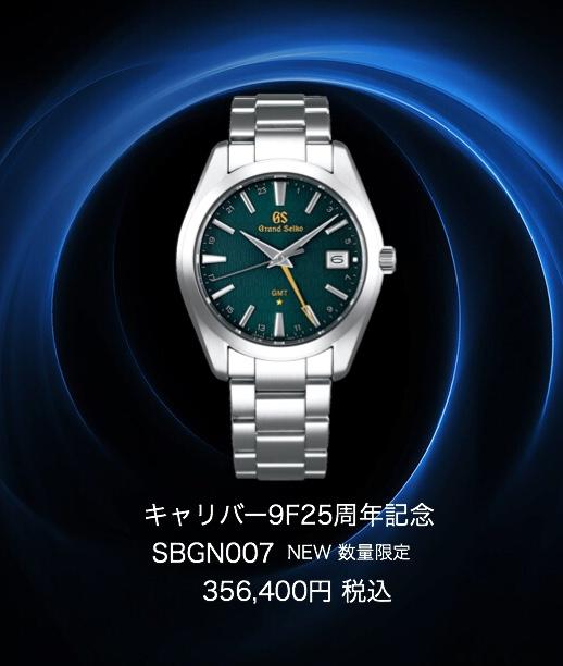 outlet store 413b2 b4d1d いよてつ高島屋 6F ウオッチサロン | ブランド腕時計の正規販売 ...