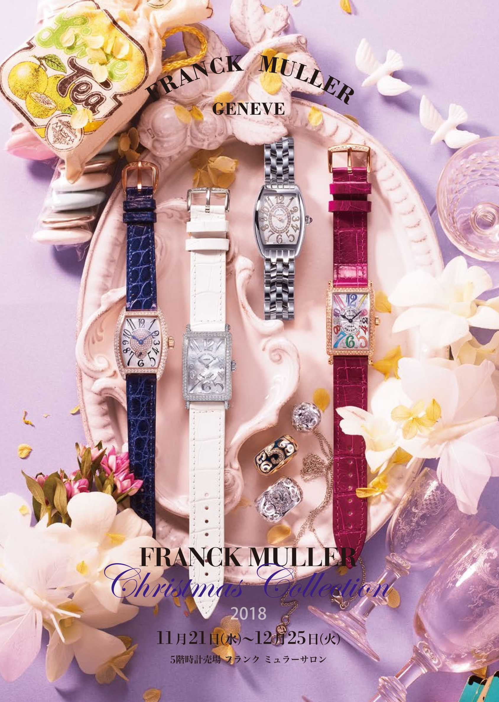 FRANCK MULLER Christmas Collection 2018