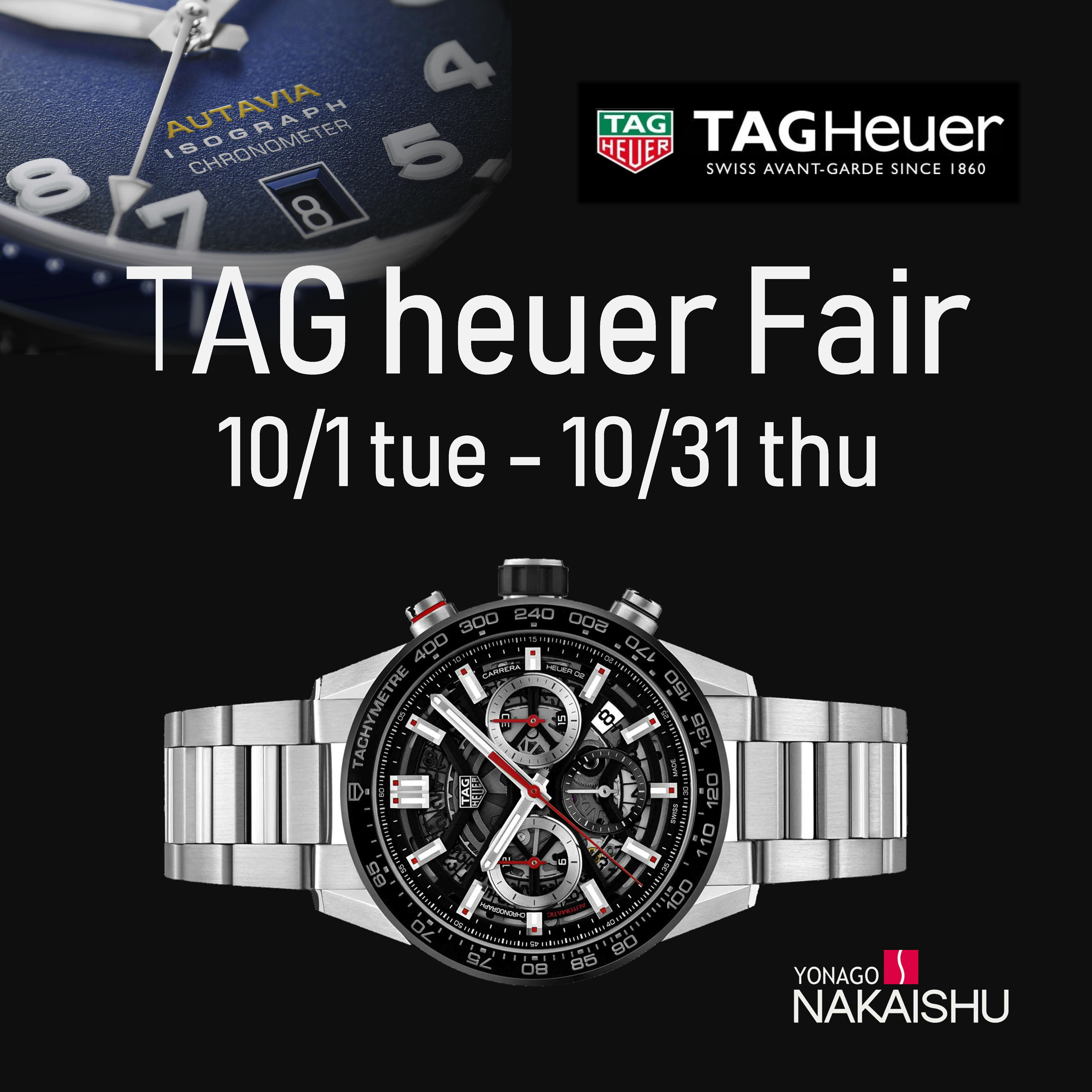 TAG Heuer Fair 10/1tue-10/31thu