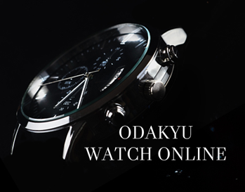 ODAKYU WATCH ONLINE始動