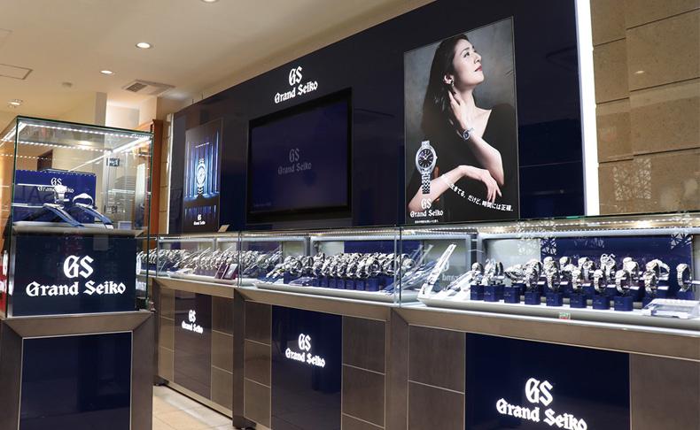 グランドセイコー ブティック リニューアルオープン|栃木県:タケカワ本店
