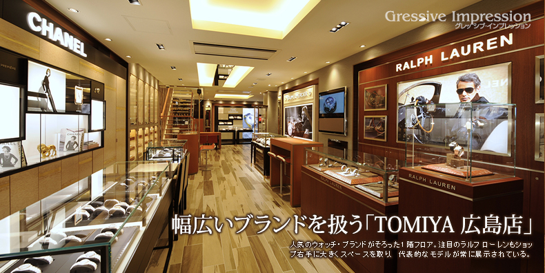 jagger associates services provided by interior designers SPIRIT OF BREITLING HIROSHIMA 幅広いブランドを扱う 「TOMIYA 広島店」