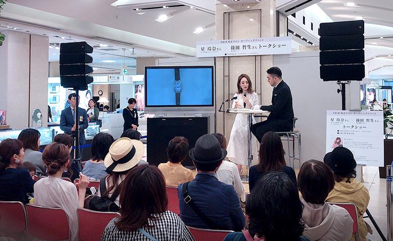 小倉井筒屋 時計サロンのグランドオープンを記念し、 スペシャルトークショーを開催