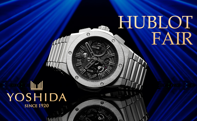YOSHIDA ウブロ フェア 2月15日(金)~ 2月25日(月) | 東京都:YOSHIDA 東京本店